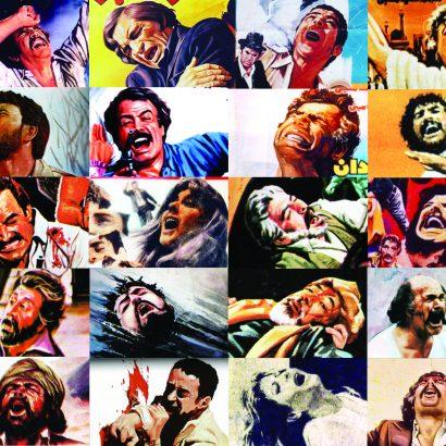 اثری از بهمن کیارستمی با عنوان مرگ در غربت