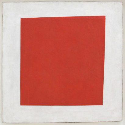 کازیمیر مالویچ مربع قرمز: رئالیسم نقاشانهی زنی روستایی به شکل دوبُعدی