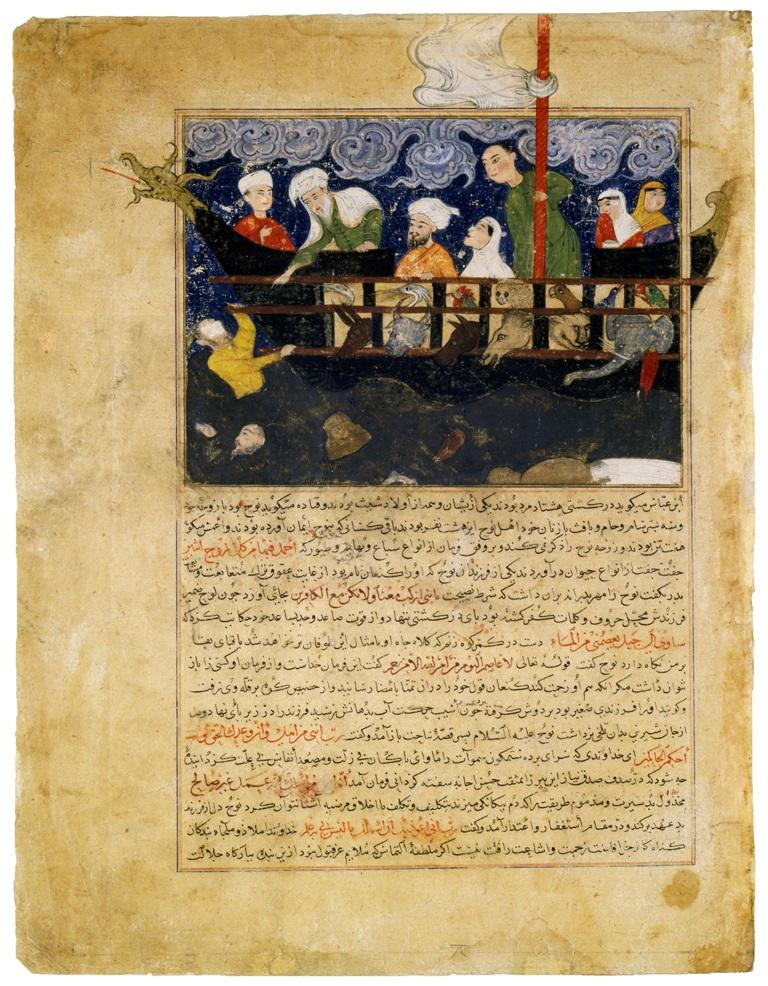 "Miniature from Hafiz-i Abru's Majma al-tawarikh. ""Noah's Ark"" Iran, between 1405 - 1447(1)"