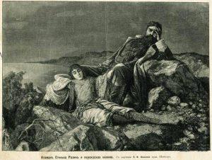 Stepan Razin and persian princess