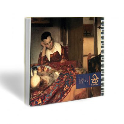 تقویم حرفه هنرمند (طرح ۱)/calender 1400/ سر رسید/ دختر خوابیده، اثر یوهانس ورمر